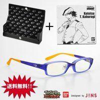 TIGER & BUNNY コラボレーションアイウエア ワイルドタイガー TOPMAGスーツ Designed by JINS