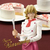 TIGER & BUNNY White Day Cake from バーナビー