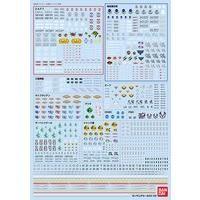 ガンダムデカールDX 03 【SEED系】【1/144スケール推奨】(2013年3月発送)