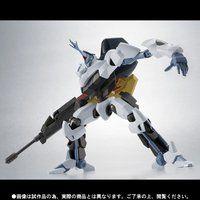ROBOT魂 <SIDE KMF> 白炎