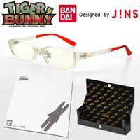 TIGER & BUNNY コラボレーションアイウエア バーナビー・ブルックスJr. Designed by JINS(バニー)