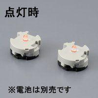 ガンプラLEDユニット2個セット(赤) 【再販】