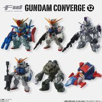 FW GUNDAM CONVERGE12(10個入)