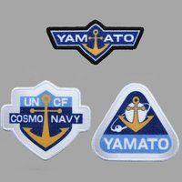 宇宙戦艦ヤマト2199 ワッペン