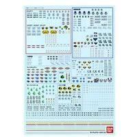 ガンダムデカールDX 03 【SEED系】【1/144スケール推奨】【再販】