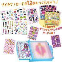 3Dアイカツ!カードメーカー feat.Swing ROCK