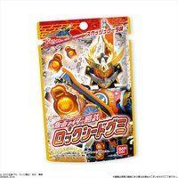 仮面ライダー鎧武ロックシードグミ(スカッシュコーラ味)(14個入)
