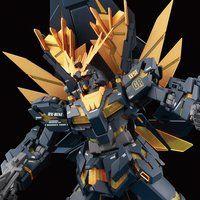 MG 1/100 ユニコーンガンダム2号機 バンシィ・ノルン【2次:2014年7月発送】