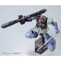 HGUC 1/144 MS-09RS アナベル・ガトー専用リック・ドム