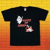 妖怪ウォッチ 親子Tシャツ 大人サイズ ウィスパー&おやすみジバニャン