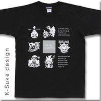 K-Suke Design �see �b�d����L���E�����E�W���[�@�f�[�{�X�R�A�C�R���@�f�U�C��T�V���c�@�u���b�N
