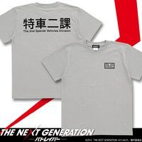 THE NEXT GENERATION パトレイバー  特車二課Tシャツ