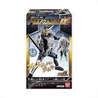 仮面ライダー鎧武アームズアクション鎧武EX2(8個入)