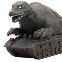 ウルトラ怪獣500 64 恐竜戦車