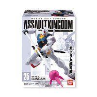 機動戦士ガンダム ASSAULT KINGDOM7(4個入)