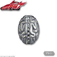 【受注生産】仮面ライダードライブ ブレン silver925 リング