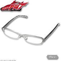 仮面ライダードライブ ブレン 眼鏡