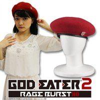 ゴッドイーター2 レイジバースト アリサのベレー帽