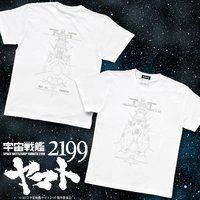 宇宙戦艦ヤマト2199 ヤマト柄Tシャツ
