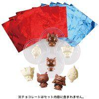 妖怪ウォッチ くるくるチョコレート工場 妖怪チョコレート型セット