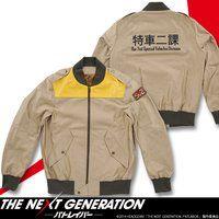 THE NEXT GENERATION パトレイバー 特車二課ジャケット