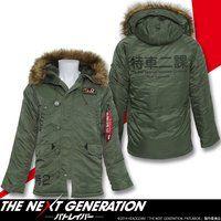 THE NEXT GENERATION パトレイバー ALPHAコラボ N3-B 特車二課