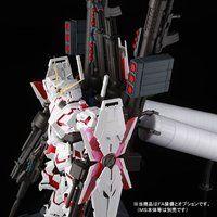PG 1/60 RX-0 ユニコーンガンダム用 FA拡張ユニット【2次:2015年2月発送】