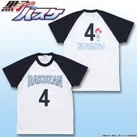 黒子のバスケ ユニフォームTシャツ 赤司征十郎