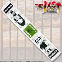 THE LAST -NARUTO THE MOVIE-�@�r�c�}�t���[�^�I��