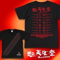 超英雄祭2015 仮面ライダーシリーズ Tシャツ