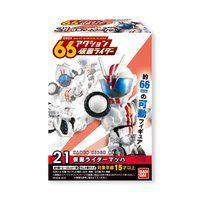66アクション仮面ライダー6(10個入)