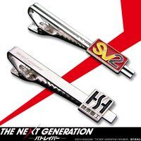 THE NEXT GENERATION �p�g���C�o�[�@�^�C�s��