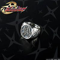 【受注生産】手裏剣戦隊ニンニンジャー アオニンジャー 加藤・クラウド・八雲 印章silver925リング