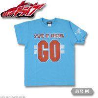 仮面ライダードライブ 詩島剛 アメリカGOTシャツ アリゾナ ターコイズブルー
