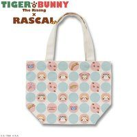 TIGER&BUNNY The Rising × RASCAL ランチトート