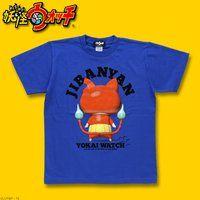 妖怪ウォッチ Tシャツ ジバニャン柄 (大人用)
