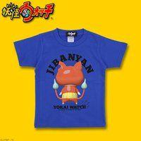 妖怪ウォッチ Tシャツ ジバニャン柄 (子供用)