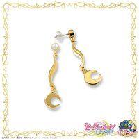 美少女戦士セーラームーンCrystal -Crystal make up jewelry-プリンセス・セレニティ パールピアス