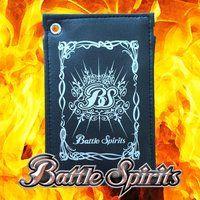 バトルスピリッツ パスケース Battle Spirits