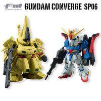 FW GUNDAM CONVERGE SP06 ジ・O&Zガンダム