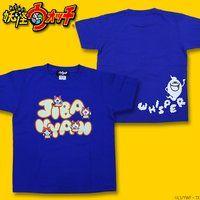 妖怪ウォッチ親子Tシャツ ジバニャンロゴ柄 ブルー(大人用)