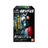 SHODO仮面ライダーVS(10個入)
