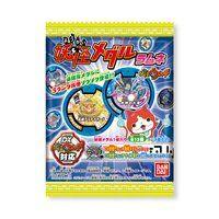 【抽選販売】妖怪ウォッチ 妖怪メダルラムネ(20個入)