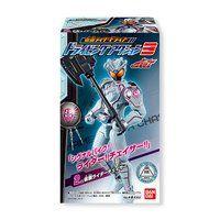 仮面ライダードライブ ドライビングアクション3(10個入)