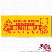 ジョジョの奇妙な冒険×Panson Works DIO フェイスタオル