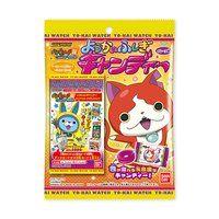 ようかいふしぎキャンディー第3弾(10個入)