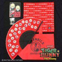 劇場版 TIGER & BUNNY-The Rising- コミックマーケット88サマーセット バーナビー