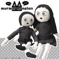 仮面ライダードライブ murmur mansion(マーマーマンション)ぬいぐるみセット 姉&弟