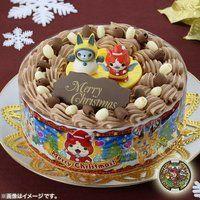 キャラデコクリスマス 妖怪ウォッチ 2015 (チョコクリーム)
