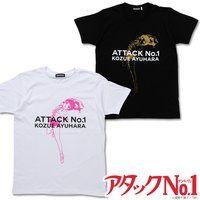 アタックNo.1 Tシャツ スパイク柄